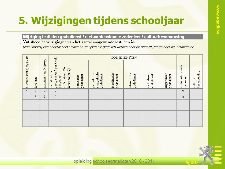 5. Wijzigingen tijdens schooljaar