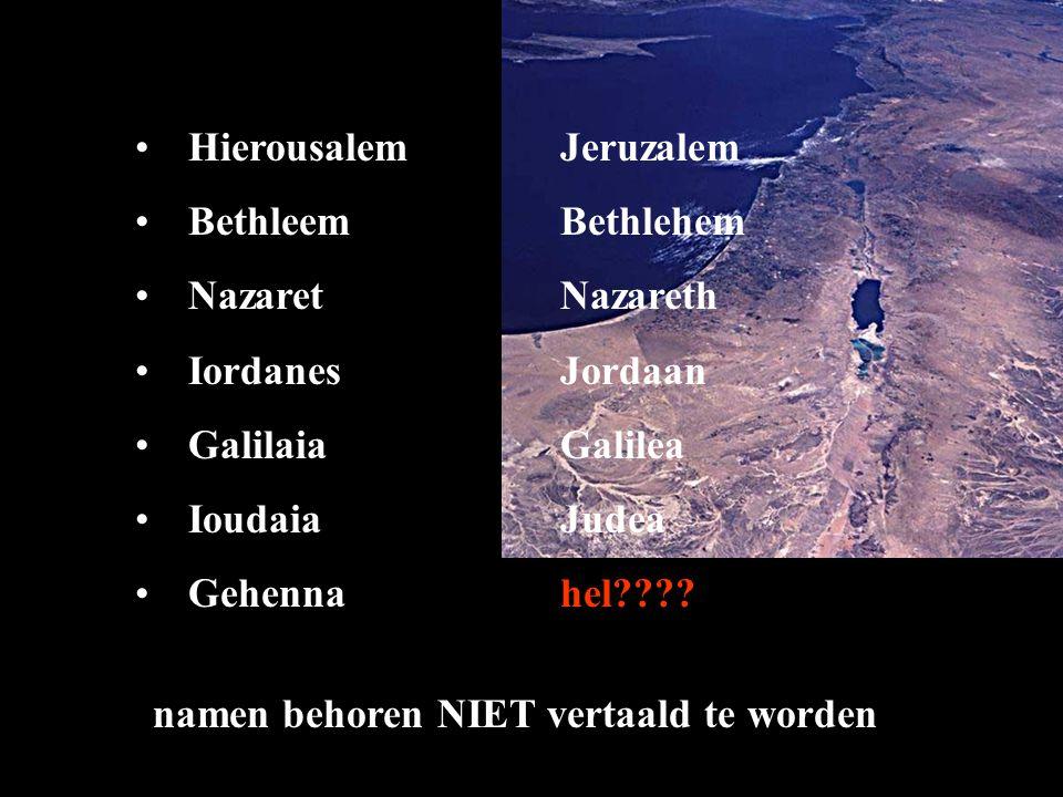 Hierousalem Jeruzalem