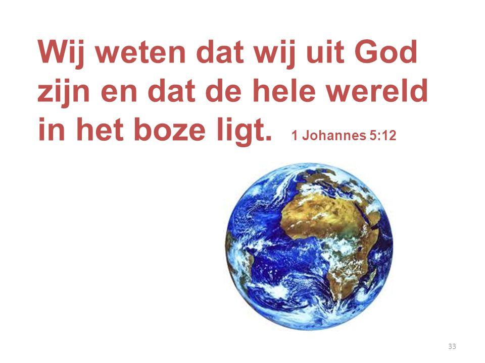 Wij weten dat wij uit God zijn en dat de hele wereld in het boze ligt