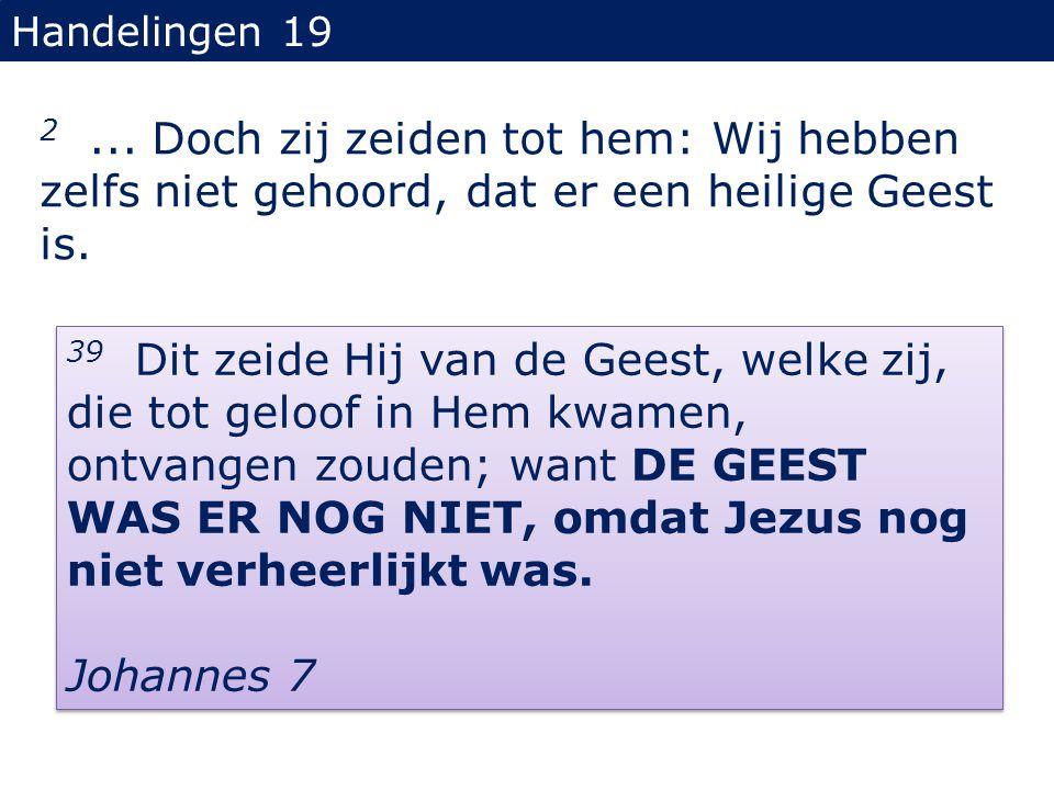 Handelingen 19 2 ... Doch zij zeiden tot hem: Wij hebben zelfs niet gehoord, dat er een heilige Geest is.