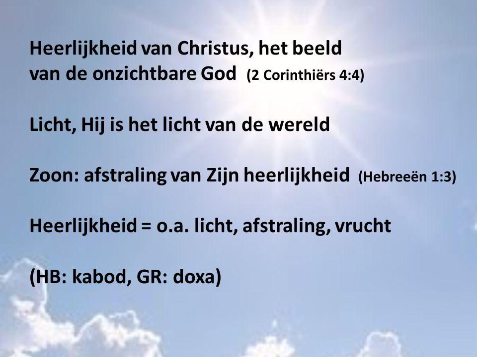 Heerlijkheid van Christus, het beeld