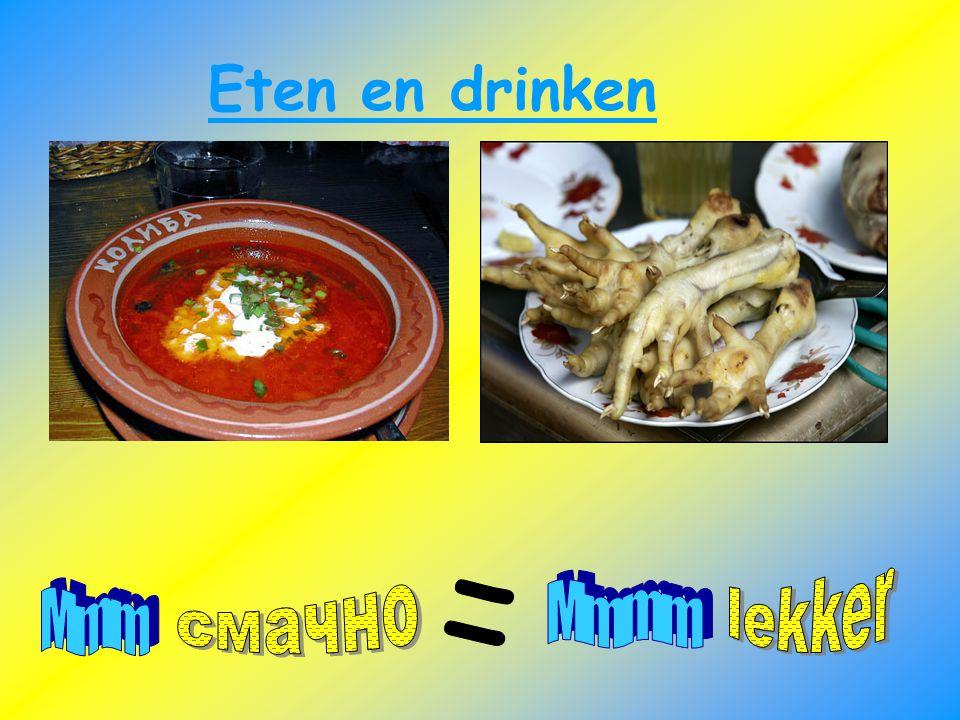 Eten en drinken lekker = смачно Mmmm Mmm