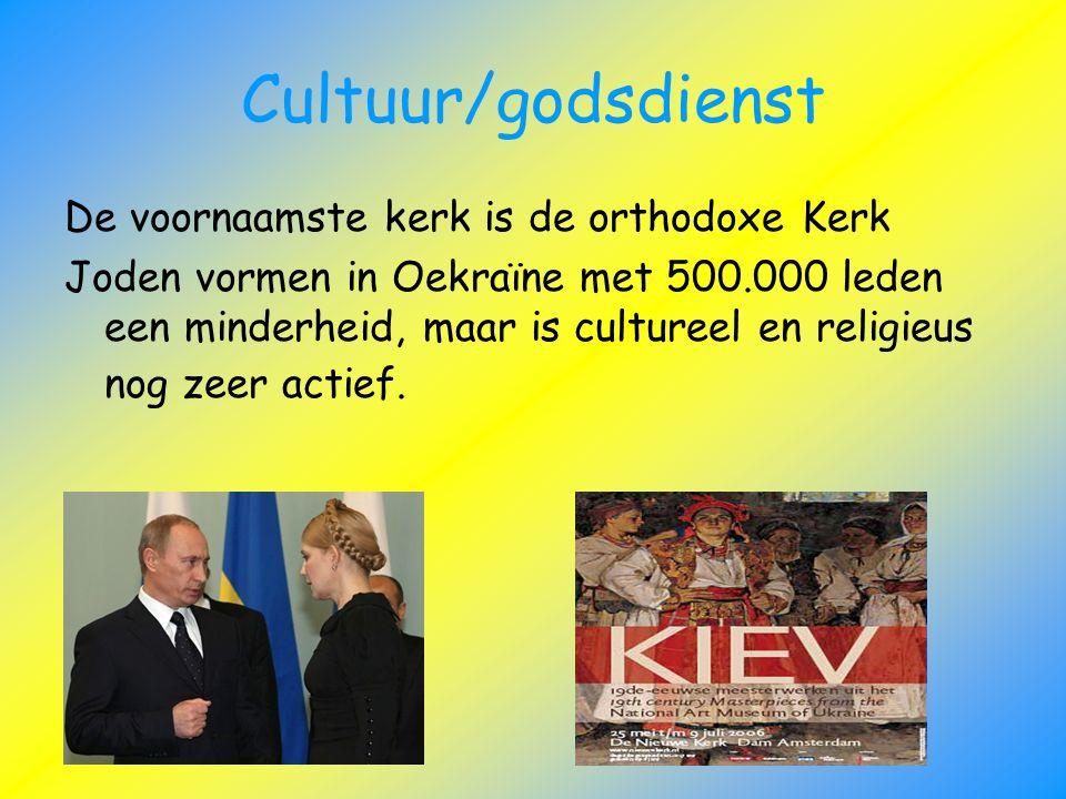Cultuur/godsdienst De voornaamste kerk is de orthodoxe Kerk