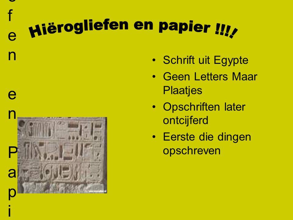 Hiërogliefen en Papier