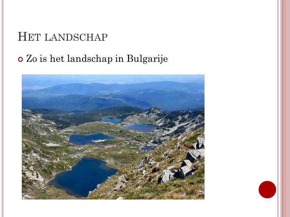 Het landschap Zo is het landschap in Bulgarije