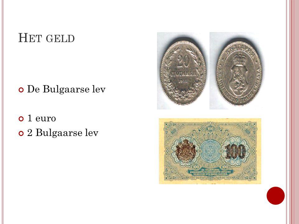 Het geld De Bulgaarse lev 1 euro 2 Bulgaarse lev