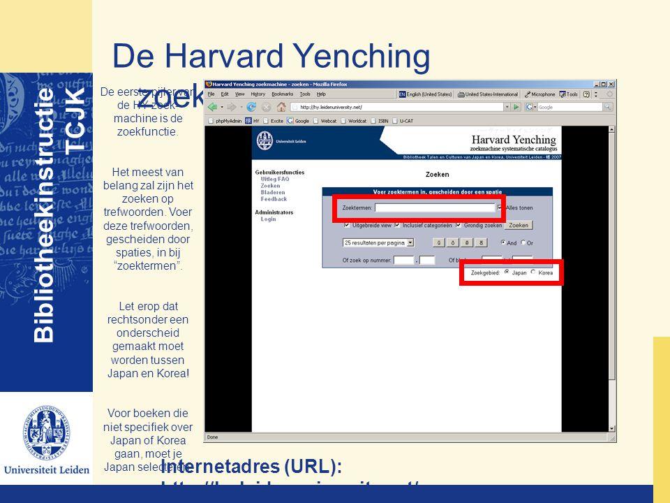 De eerste pijler van de HY-zoek-machine is de zoekfunctie.