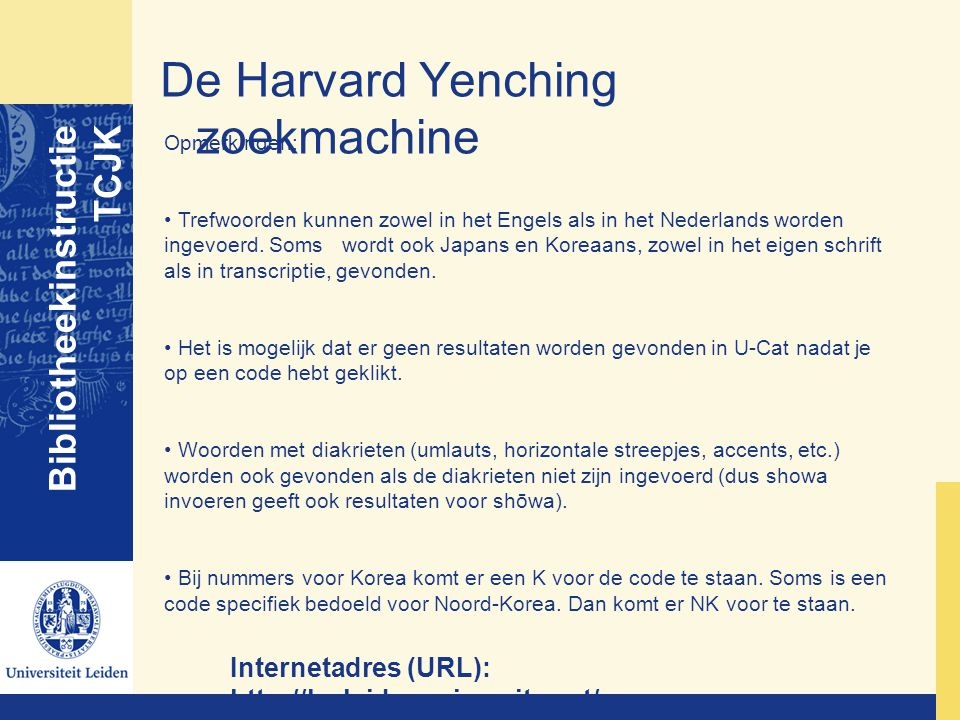 De Harvard Yenching zoekmachine