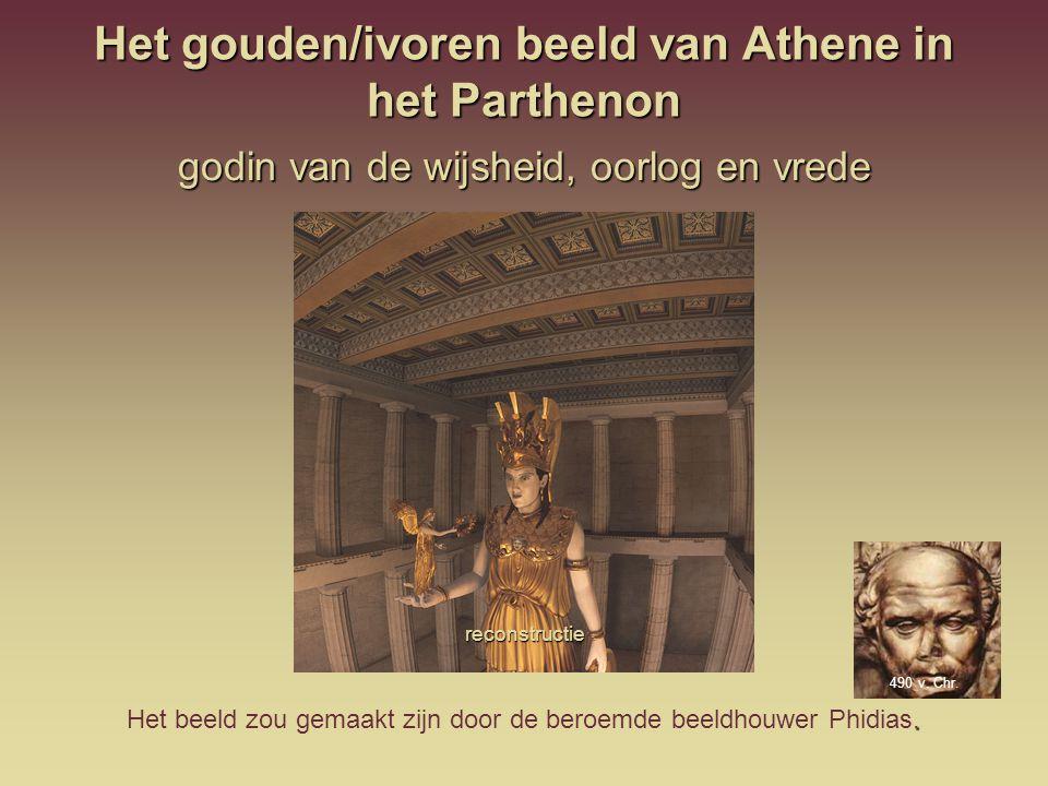 Het gouden/ivoren beeld van Athene in het Parthenon