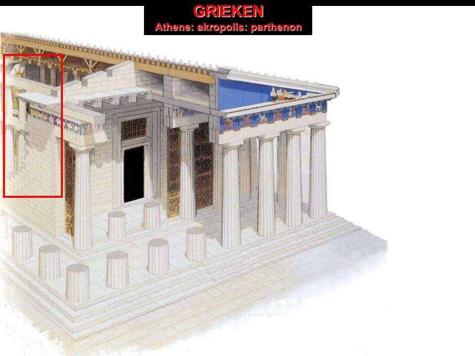 Athene: akropolis: parthenon