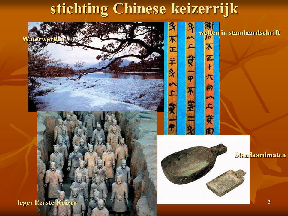 stichting Chinese keizerrijk