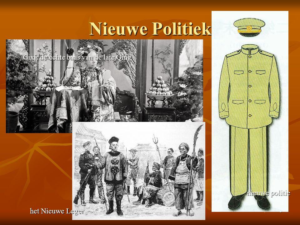 Nieuwe Politiek Cixi: de echte baas van de late Qing nieuwe politie