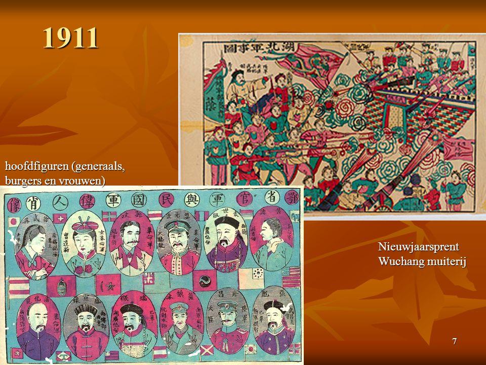 1911 hoofdfiguren (generaals, burgers en vrouwen)
