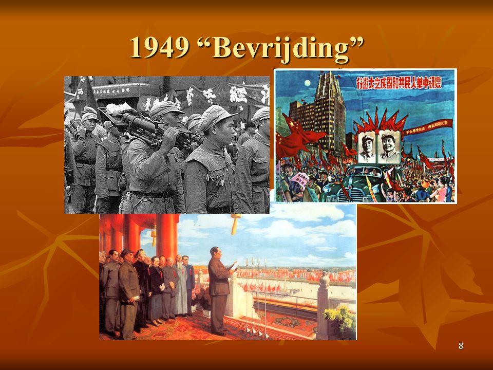 1949 Bevrijding
