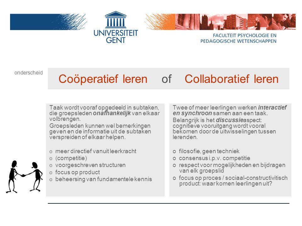 Coöperatief leren of Collaboratief leren