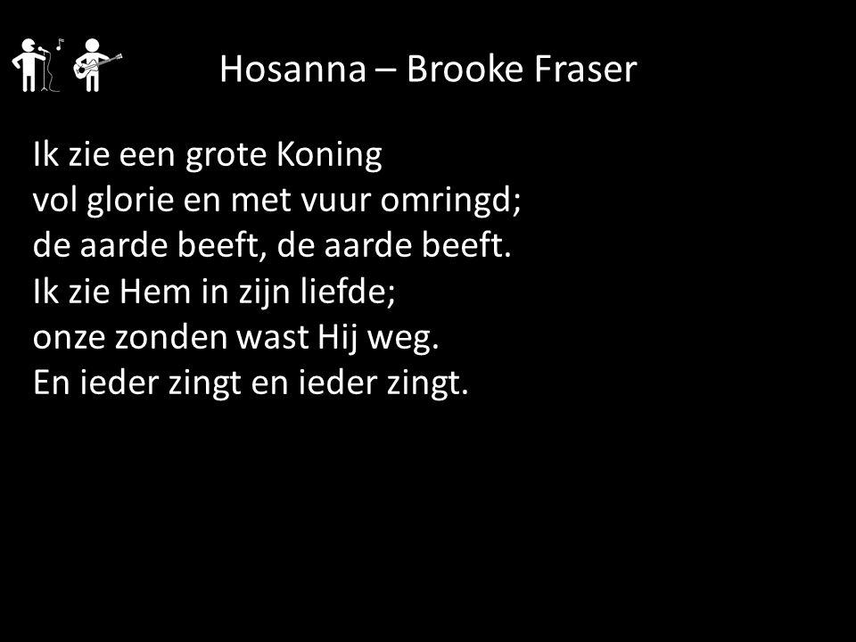 Hosanna – Brooke Fraser