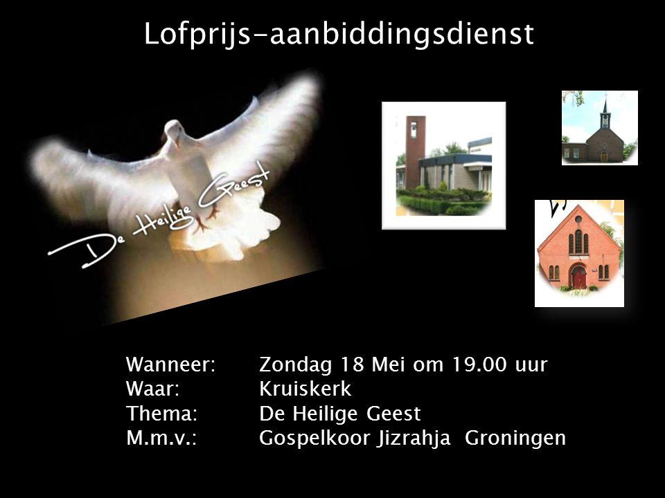 Lofprijs-aanbiddingsdienst