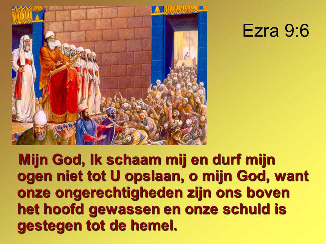 Ezra 9:6