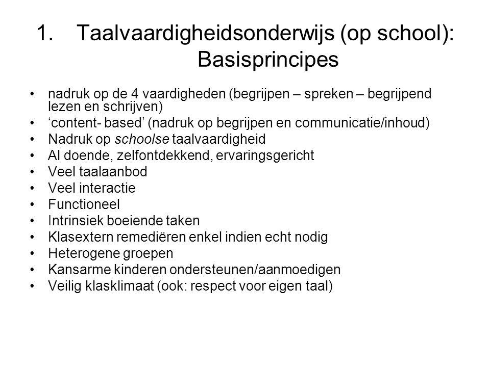 Taalvaardigheidsonderwijs (op school): Basisprincipes