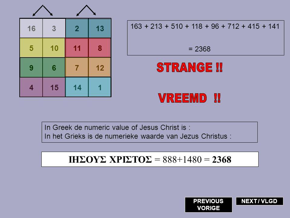 STRANGE !! VREEMD !! ΙΗΣΟΥΣ ΧΡΙΣΤΟΣ = 888+1480 = 2368 16 3 2 13 5 10