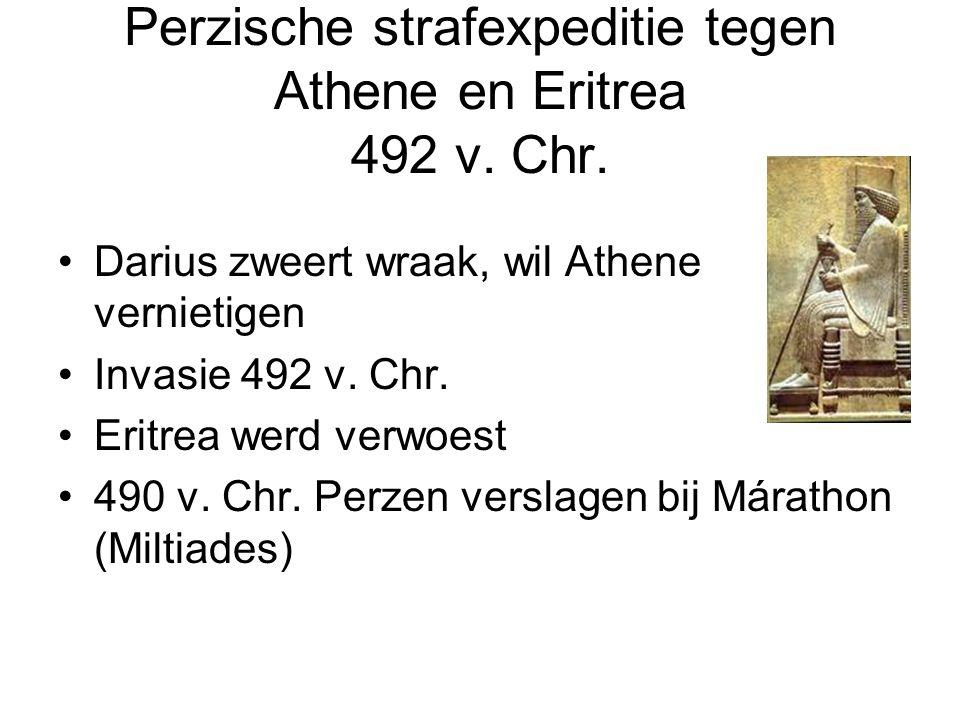 Perzische strafexpeditie tegen Athene en Eritrea 492 v. Chr.