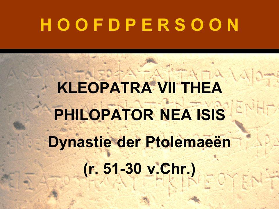 Dynastie der Ptolemaeën