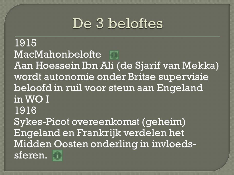 frankrijk wo 2