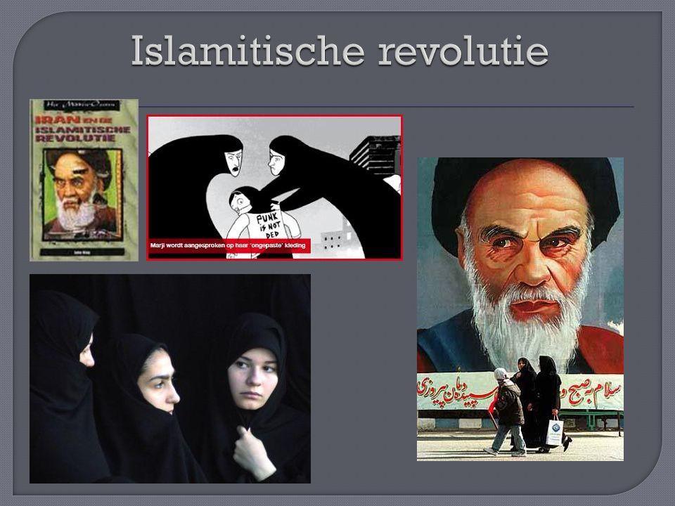 Islamitische revolutie