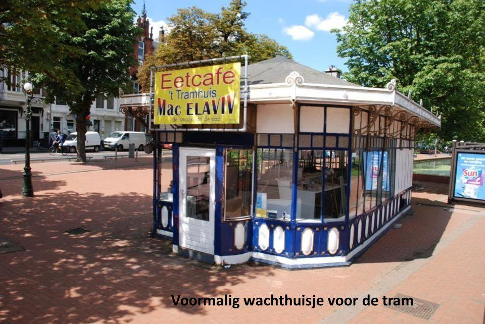 Voormalig wachthuisje voor de tram