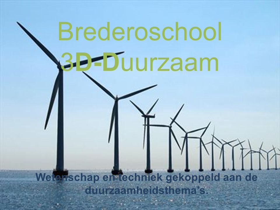 Brederoschool 3D-Duurzaam