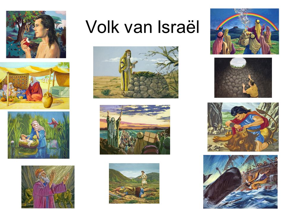 Volk van Israël