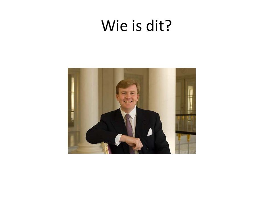 Wie is dit