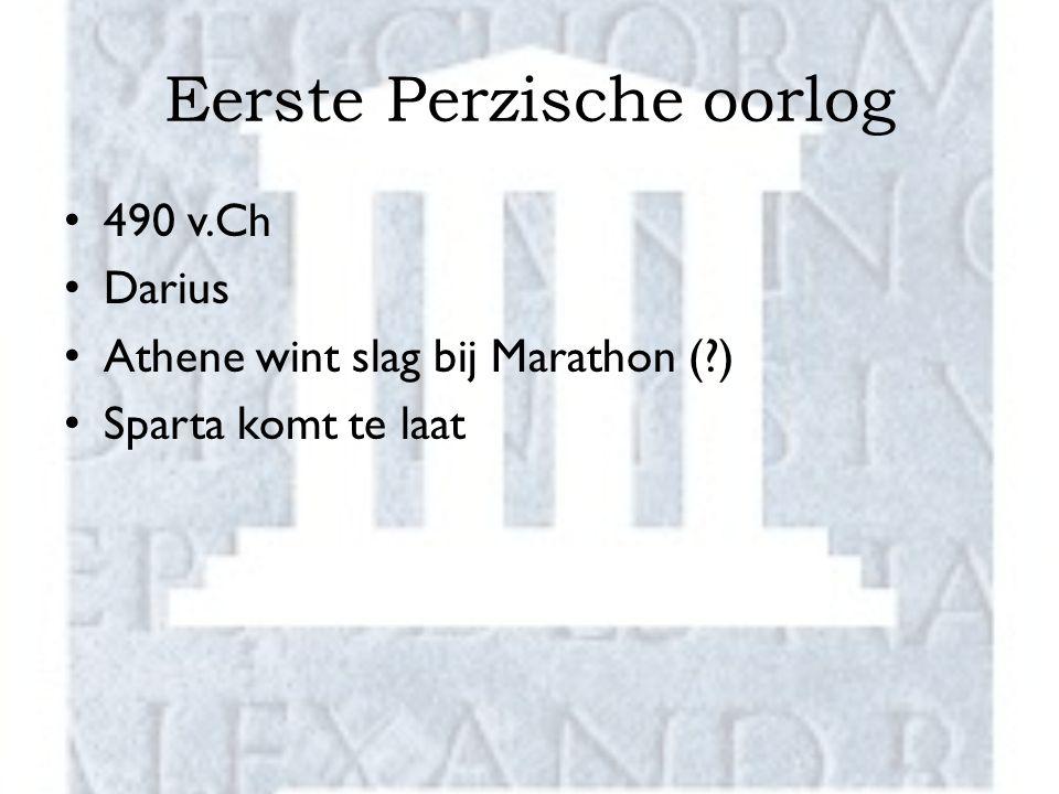 Eerste Perzische oorlog