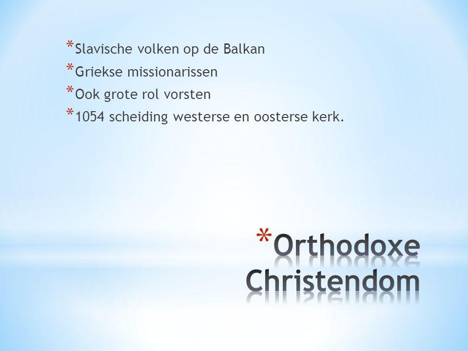 Orthodoxe Christendom