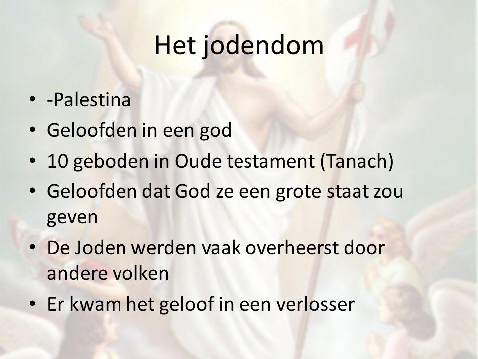 Het jodendom -Palestina Geloofden in een god