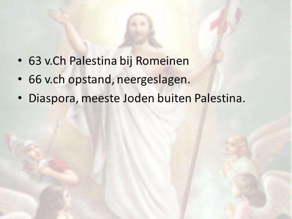 63 v.Ch Palestina bij Romeinen