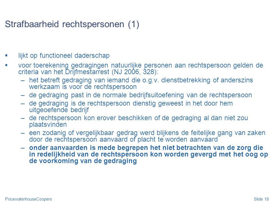 Strafbaarheid rechtspersonen (1)
