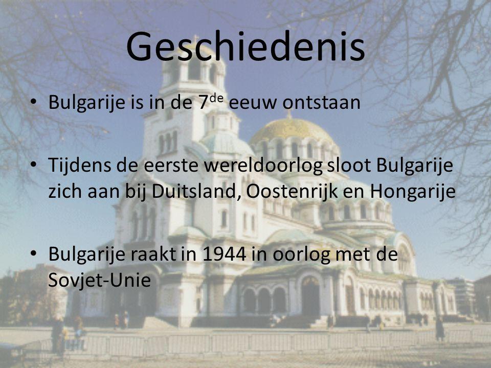 Geschiedenis Bulgarije is in de 7de eeuw ontstaan