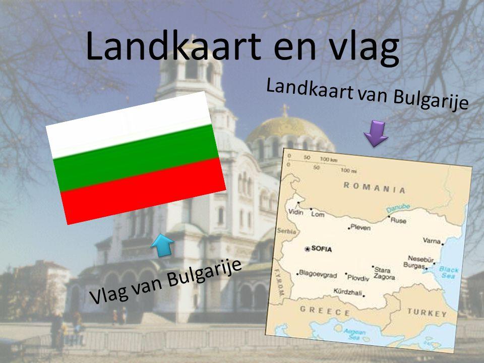 Landkaart en vlag Landkaart van Bulgarije Vlag van Bulgarije