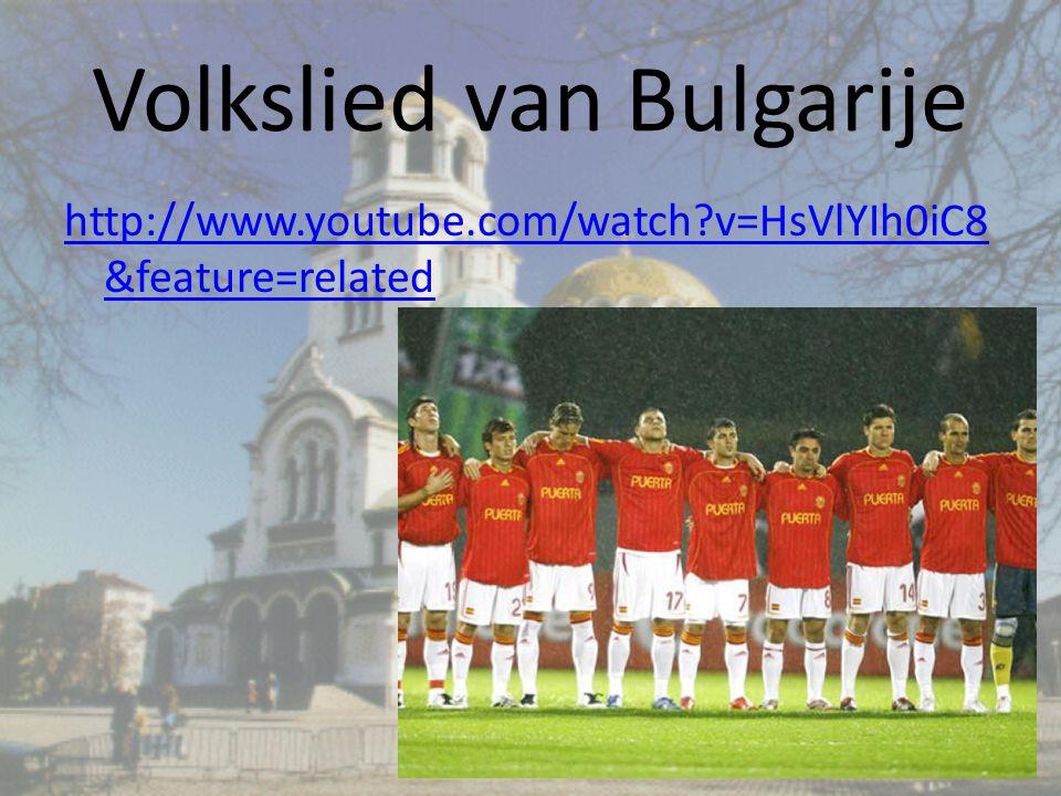Volkslied van Bulgarije