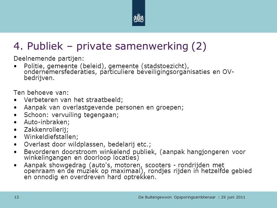 4. Publiek – private samenwerking (2)