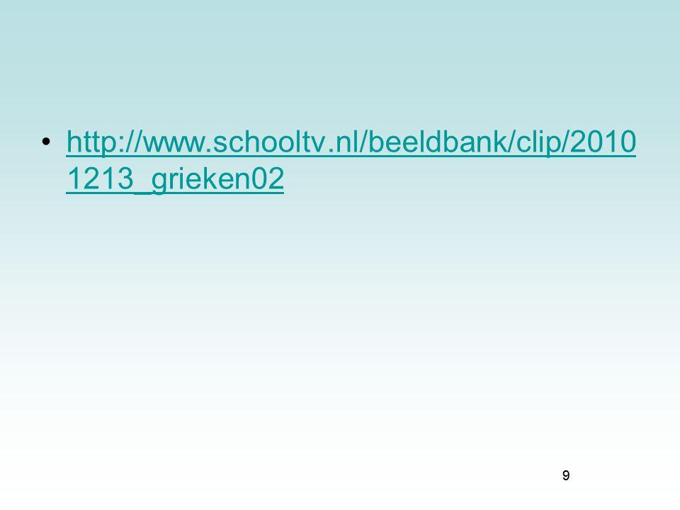 http://www.schooltv.nl/beeldbank/clip/2010 1213_grieken02