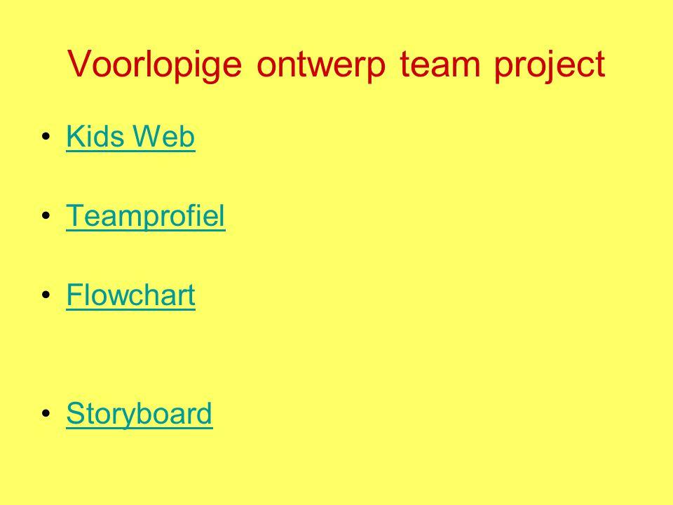 Voorlopige ontwerp team project