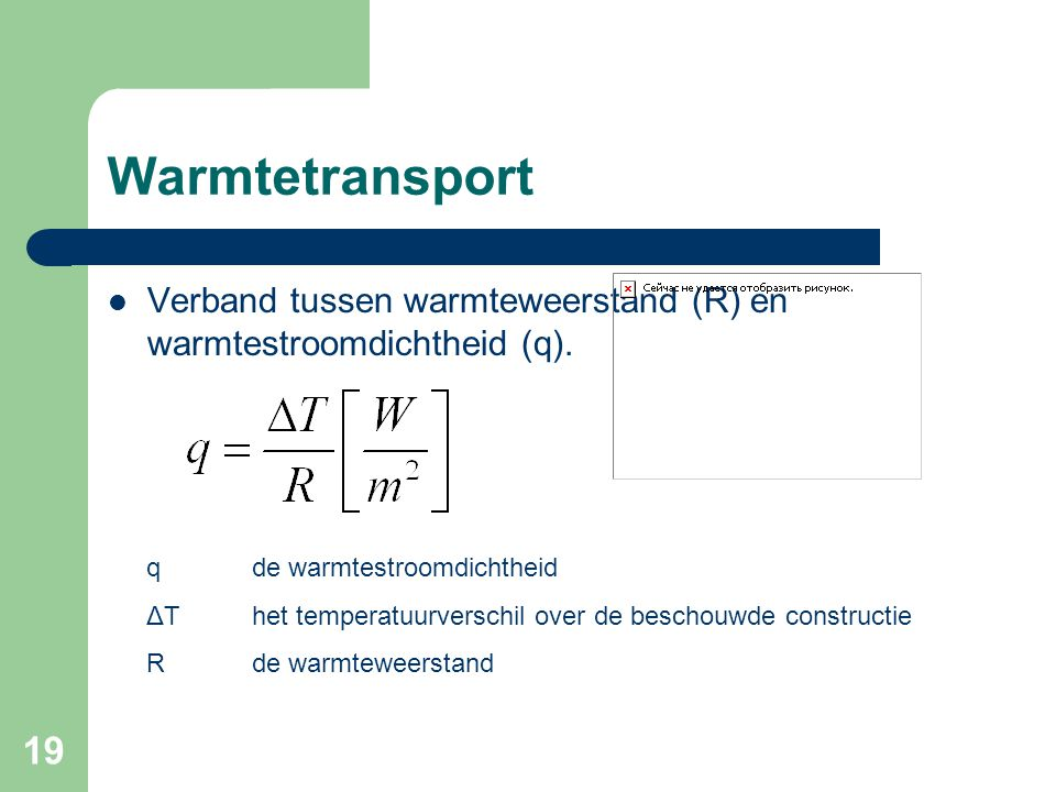 Warmtetransport Verband tussen warmteweerstand (R) en warmtestroomdichtheid (q). q de warmtestroomdichtheid.