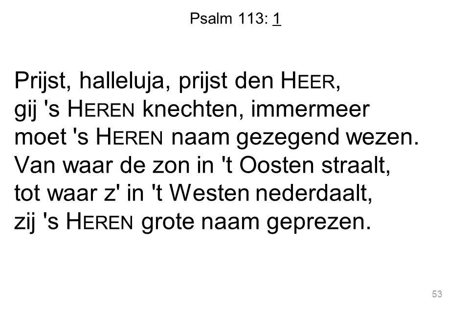 Psalm 113: 1