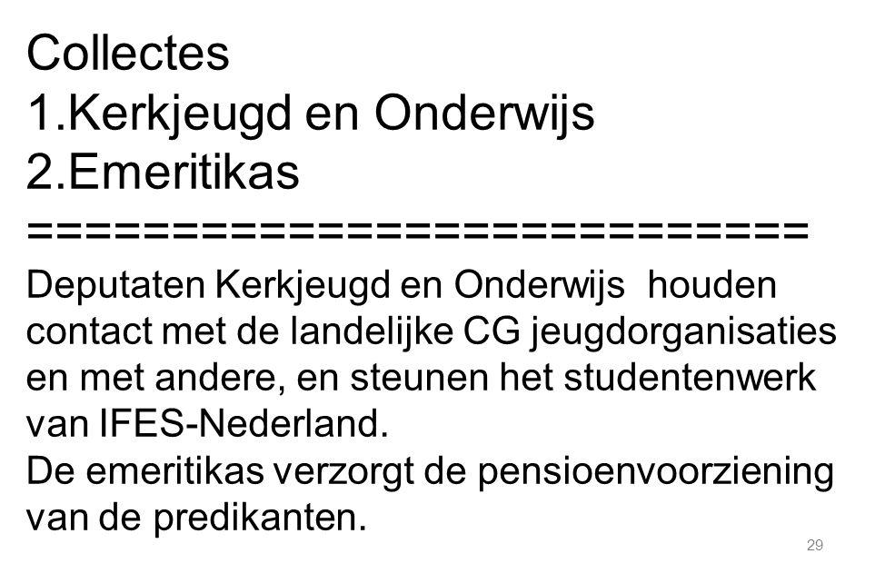 Kerkjeugd en Onderwijs Emeritikas ===========================