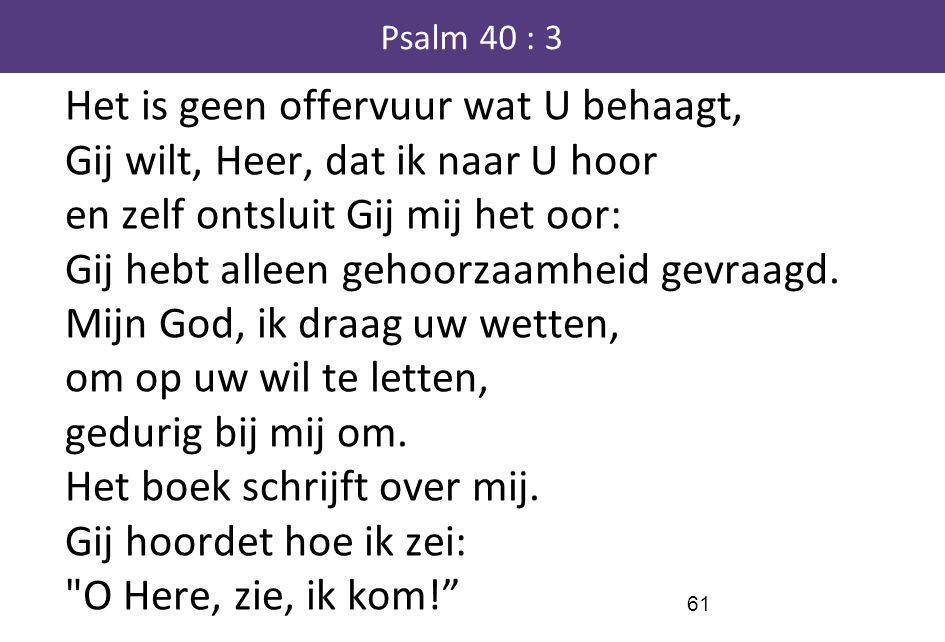 Psalm 40 : 3