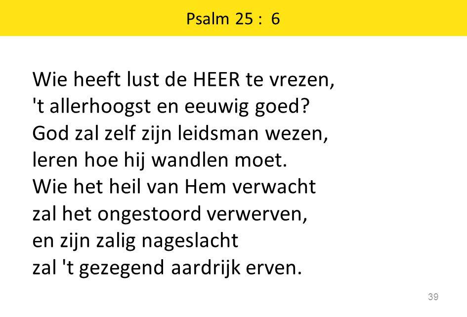 Psalm 25 : 6