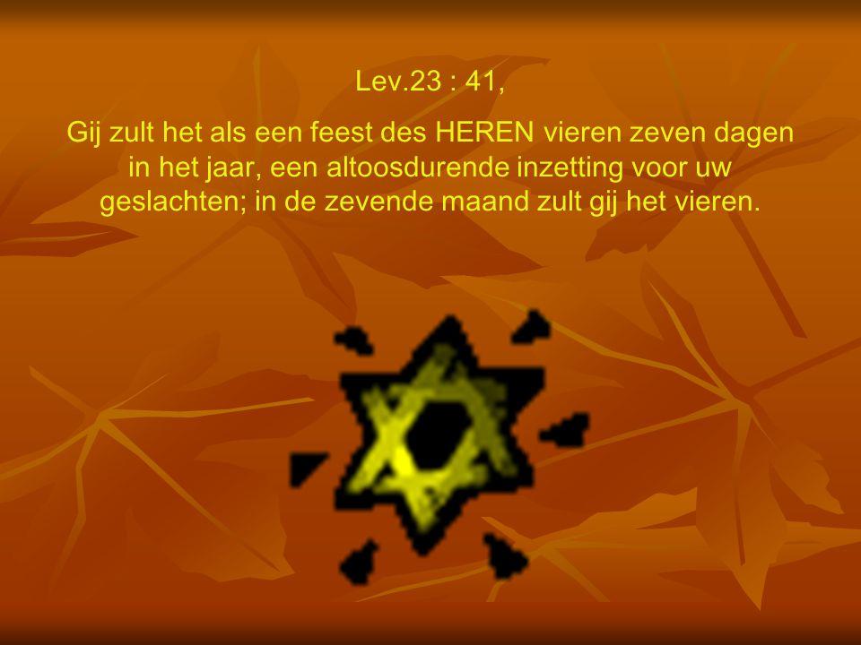Lev.23 : 41,
