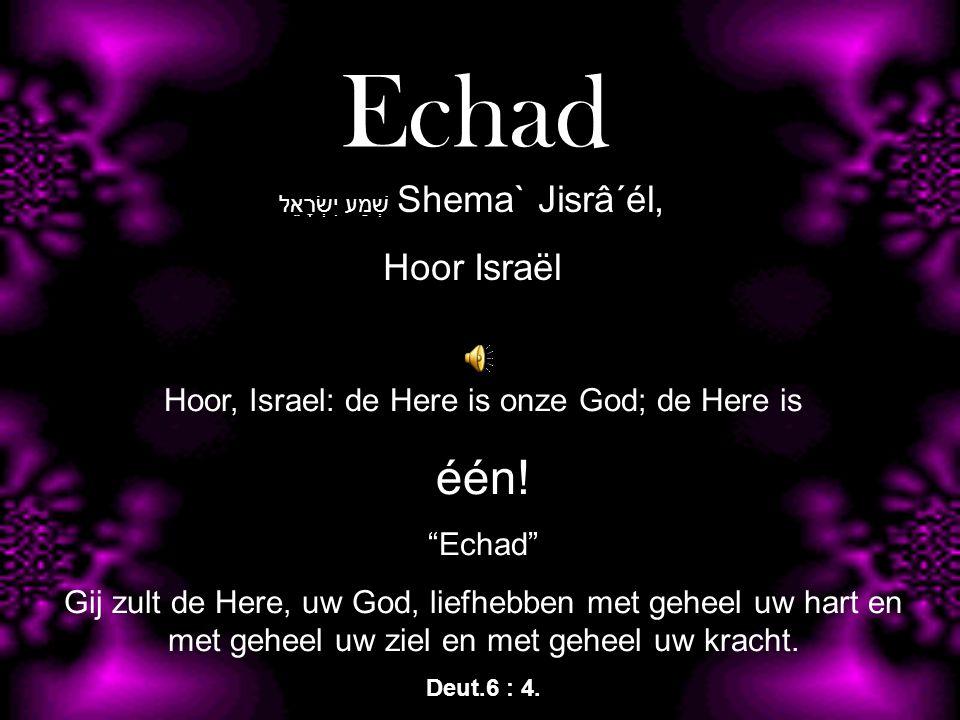 Echad één! Hoor Israël Hoor, Israel: de Here is onze God; de Here is